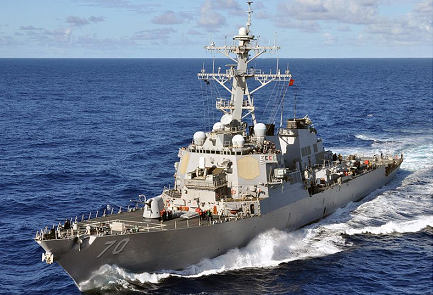 The USS Hopper at sea.